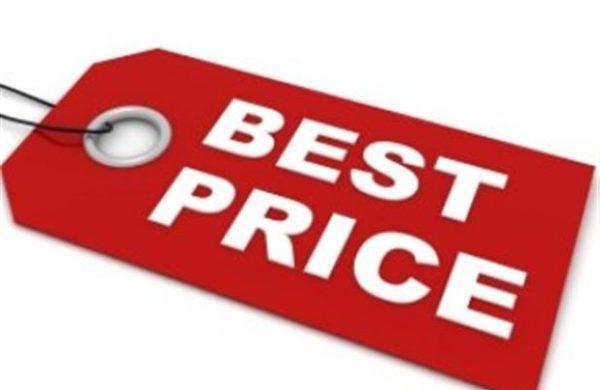 Цены на аттракционы